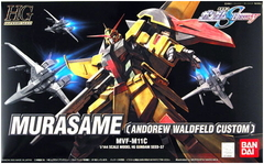 Gundam Murasame