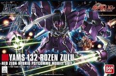 Gundam Rozen Zulu