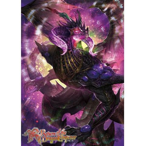 RETURN OF THE DRAGON EMPEROR - Booster Box