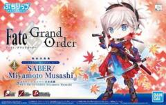 Petitrits: Saber / Miyamoto Musashi