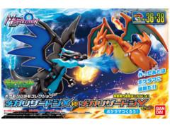 Pokemon Plamo - Mega Charizard X and Y Montage Kit