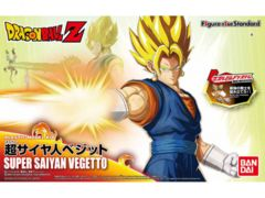 Figure-Rise Standard: Super Saiyan Vegetto