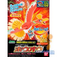 Pokemon Plamo - Ho-Oh Montage Kit