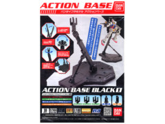 Action Base: Black 1/100