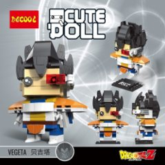 Decool Mini Blocks: Vegeta