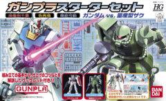 HG Gunpla Starter Kit (Gundam vs Zaku II)