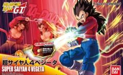 Figure-Rise Standard: Super Saiyan 4 Vegeta