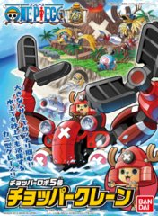 One Piece: Chopper Machine - Crane