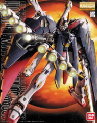 MG 1/100 Crossbone Full Cloth