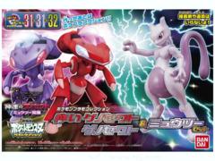Pokemon Plamo - Mewtwo and Genesect Montage Kit
