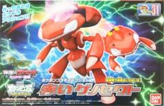 Pokemon Plamo - Red Genesect Montage Kit