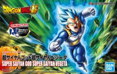 Figure-Rise Standard: Super Saiyan God Vegeta