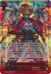 Ambush Demon Stealth Dragon, Shibarakku Buster - G-TCB02/001EN - SGR