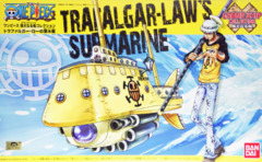 One Piece: Grand Ship Collection - Trafalgar-Law's Submarine