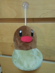 Diglett Medium Plush