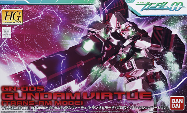 HG GN-005 Gundam Virtue (Trans-AM Mode)