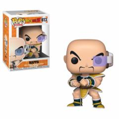 POP! Dragonball Z #613: Nappa