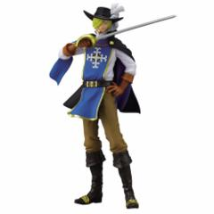 One Piece - Treasure Cruise World Journey Vol 2 Sanji Figure