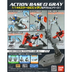 Action Base: Grey 1/144