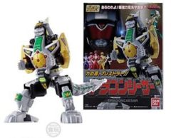 Super Minipla- - Dragonzord