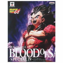 Dragon Ball GT - Blood of Saiyans Special IV Figure