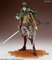 Attack on Titan: Brave Act series - Eren Yeager