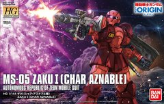MS-05 Zaku 1 (Char Aznable)