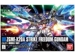 1/144 HG ZGMF-X20A Amazing Strike Freedom Gundam