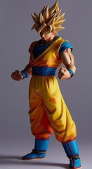Dragon Ball Z Master Stars Piece: The Son Goku