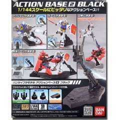 Action Base 2 Black 1/144