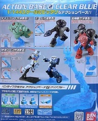 Action Base 2 Clear Blue 1/144 Scale