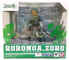 Figuarts Zero (5th) - Roronoa Zoro