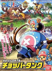 One Piece: Chopper Machine - Tank