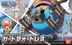 Chopper Robo Super 01 Guard Fortress