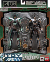 Masked Rider Kickhopper & Masked Rider Punchhopper