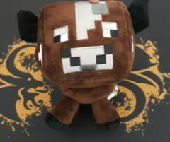 Cow Small Plush