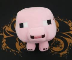 Pig Small Plush