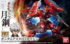 Gundam Astaroth Origin