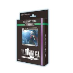 Final Fantasy Trading Card Game Starter Set Type-0