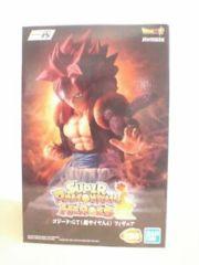 Super Dragon Ball Heroes - SS4 Gogeta GT Figure