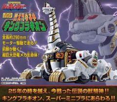 Super manipla titanius Megazord
