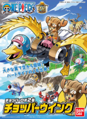 One Piece: Chopper Machine - Duck