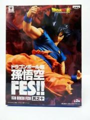 Dragon Ball Super - Son Goku Fes!! Vol 10 Ultra Instinct Figure