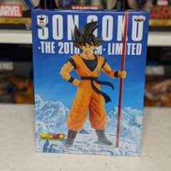 Son Goku - The The 20th Film Limited