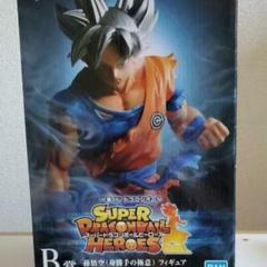 Super Dragon Ball Heroes - Ultra Instinct Goku Figure
