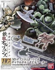 1/144 scale model mobile suit option set 3 & gjallarhorn mobikle worker