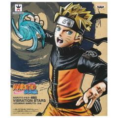 Naruto Shippuden Vibration Stars - Uzumaki Naruto Figure