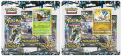 Lost Thunder 3 Blister-Pack (Exeggutor)
