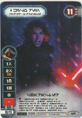 Kylo Ren - Vader's Disciple - Aurebesh Promo