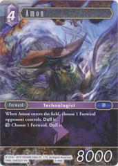 Amon - 2-098L